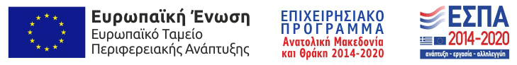 Sticker-website_ETPA_GR_HighRes-Art&Colour-800